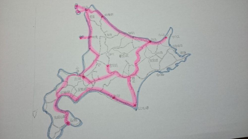 北海道一人旅コースと泊ったユースホステル'86(昭和61年)夏